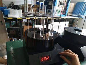 可见光催化剂光化学反应仪