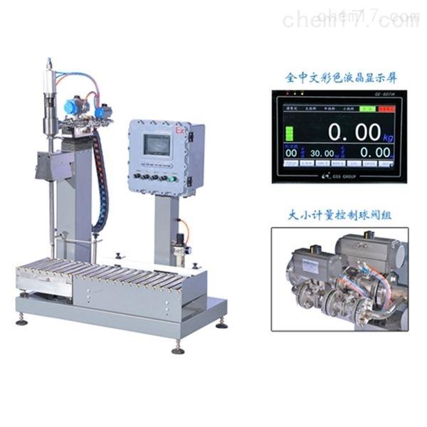 嘉兴、宁波1-10公斤定量灌装机