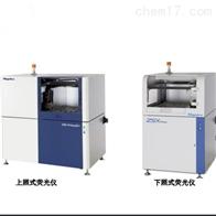 日本理學 X 射線熒光光譜儀(XRF)