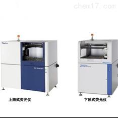 日本理学 X 射线荧光光谱仪(XRF)