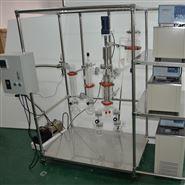 實驗室分子蒸餾儀樣品提純