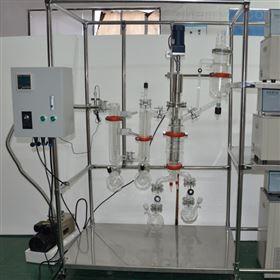 實驗室刮板式薄膜蒸發器