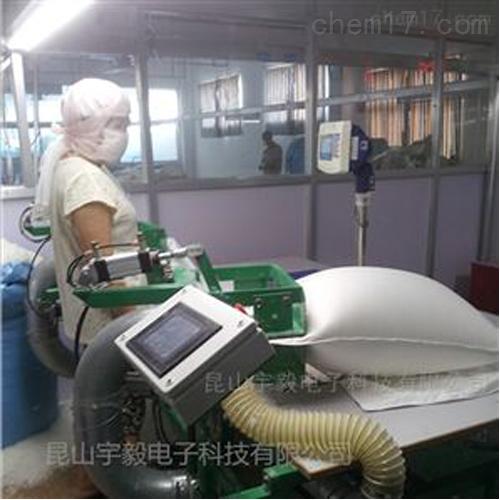 上海哪有充绒机卖