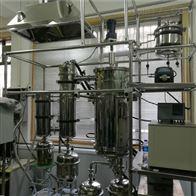 AYAN-F80-S不鏽鋼分子蒸餾設備