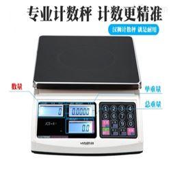 汉狮计数秤电子称0.1g工业秤30kg称重桌秤