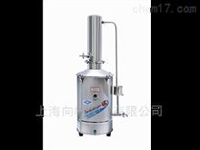 DZ5/DZ10不锈钢电热蒸馏水器(普通型)