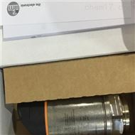 FM易福门速度监控器DI5009我司大量库存