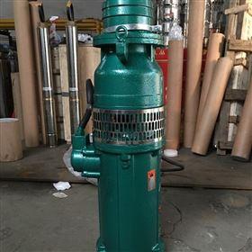 QY65-10-3油浸式潜水电泵