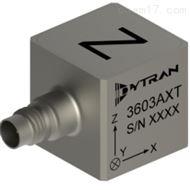 3603A3T美國Dytran加速度傳感器