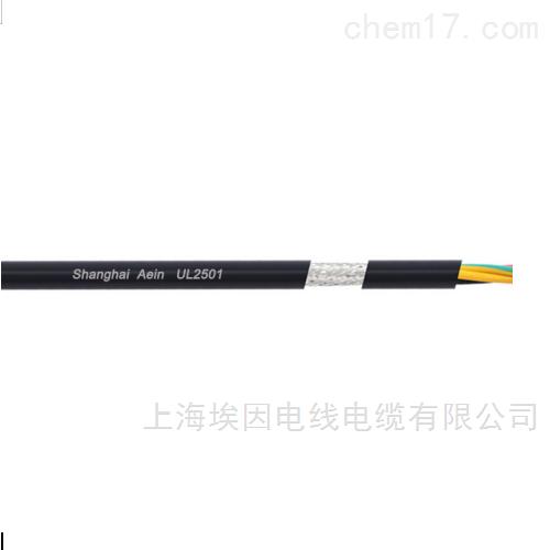 UL2464屏蔽多芯电缆