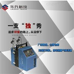 signal3010便携式快速油烟检测仪