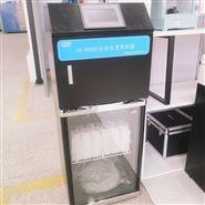 具备冷藏功能 在线式水质自动采样留样器