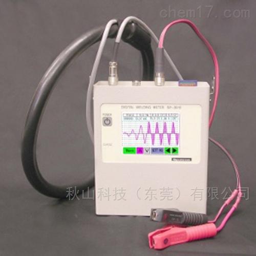 日本spotron普通电阻焊用 焊接电流/电压表