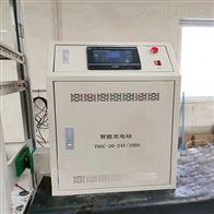 AGV自动充电装置50A充电刷