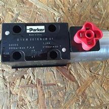 D1VP20HN90美国派克PARKER换向阀