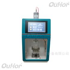 上海欧河一体式超声波液体处理器品牌