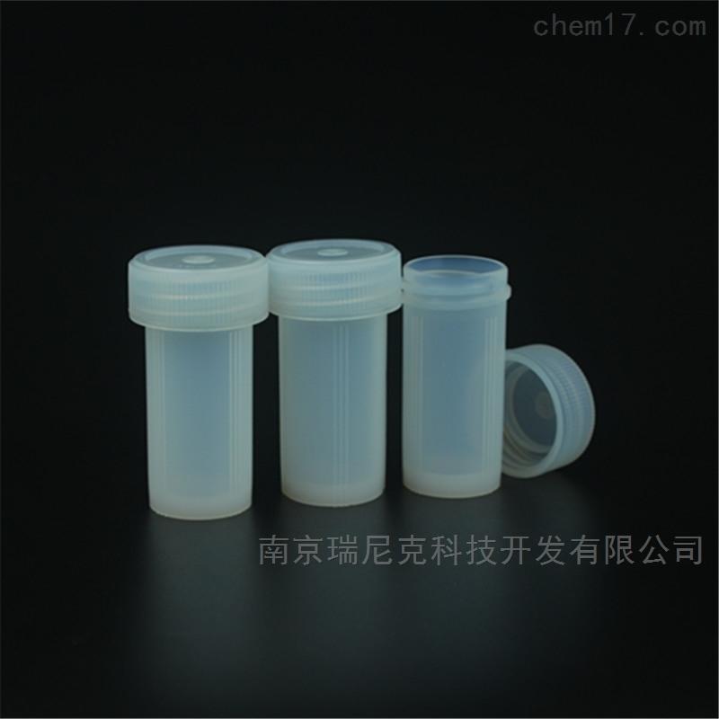 特氟龙PFA溶样罐消解杯消解管7ml15ml30ml