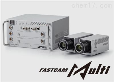 FASTCAM Multi多通道分离式高速摄像机