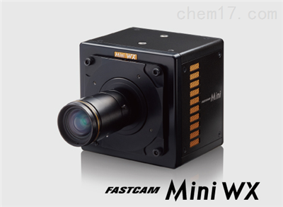 FASTCAM Mini WX全高清解析高速摄像机