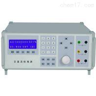 绝缘电阻测试仪校准仪价格