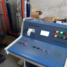 YK8502安全工器具性能试验机