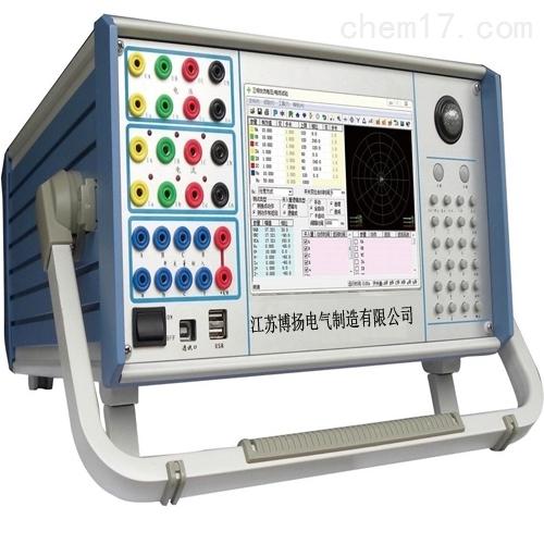 厂家推荐继电保护测试仪价格