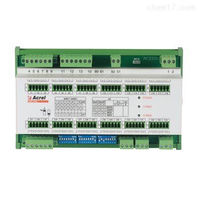 AMC16MA/2C機密配電櫃開關狀態監控裝置