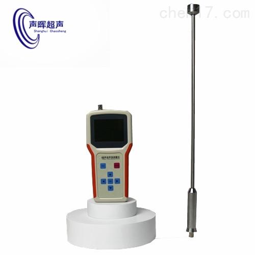 声晖精密型声测量仪声功率清洗机功率检测