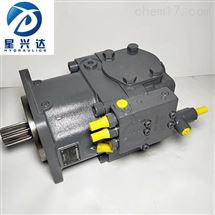 A11VO75DRS+A11VO75DR变量油泵