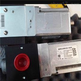 ASCO电磁阀二位二通系列015美国全新现货