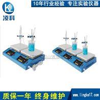 ZNCL-BS-DL3 三聯智能磁力(加熱板)攪拌器