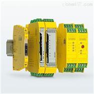 PLC-RPT- 12DC/21/MS - 290phoenix继电器