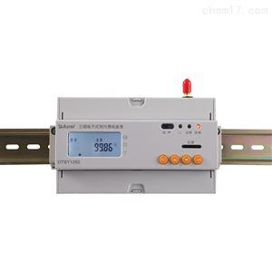 DTSY1352-NK三相费控智能电表