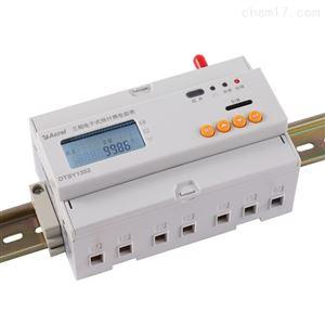 DTSY1352-NK/NBNB-IoT智能电表 商铺预付费电度表