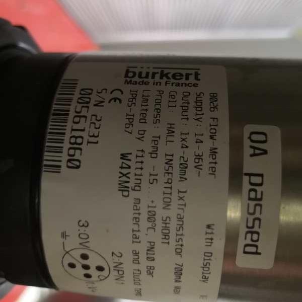 8026型宝德Burkert插入式转子流量计561860
