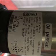 Burkert流量计8025型8026型宝德Burkert插入式转子流量计561860