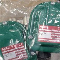 美国ASCO电磁阀8353G053 220/50系列257现货