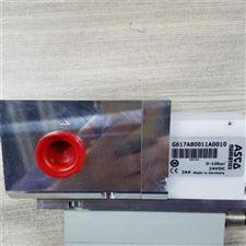 美国ASCO脉冲阀8353H038型353系列特价直销