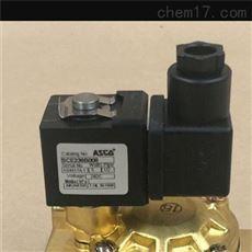 ASCO黄铜二位二通电磁阀8210G22特价