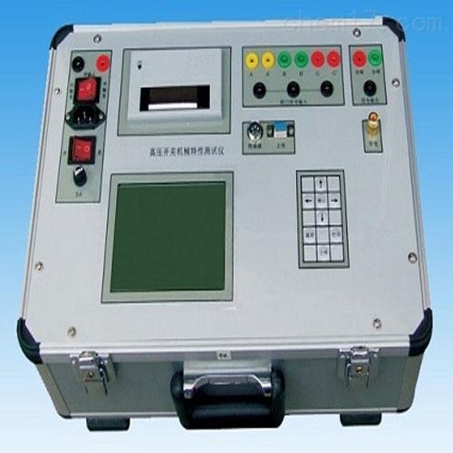 高精度智能高压开关动特性测试仪