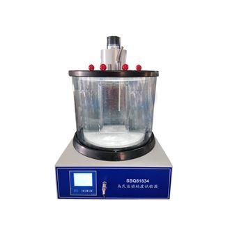 HSY-17514A水处理剂聚丙烯酰胺相对分子质量测定仪