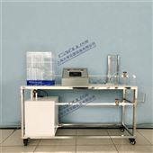 DYT056Ⅱ数字型自循环局部阻力实验仪/水力学实验