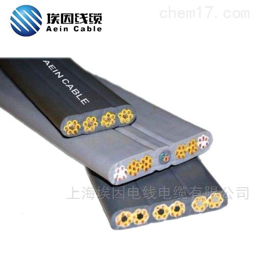 H05VVH2-F 欧标认证多芯扁电缆