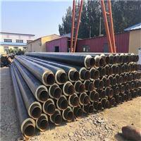 聚氨酯预制埋地式防腐采暖保温管优质厂家