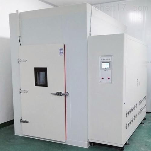 天津步入式高低温老化试验室