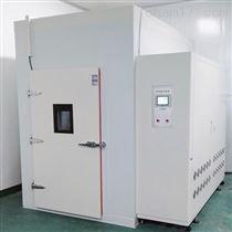 南昌步入式高低溫交變試驗室