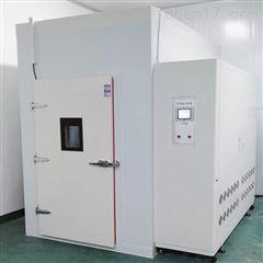 分体步入式高低温试验室