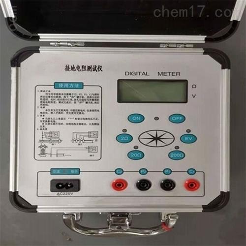 高精度接地电阻测试仪