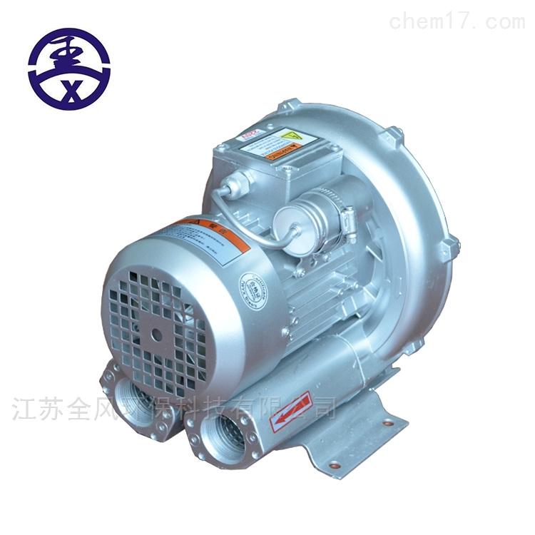 0.85KW-小型高压鼓风机