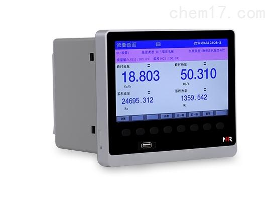 *8600系列彩色/蓝屏流量无纸记录仪